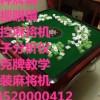 渭南澄城县=1500127299.0专看牌九麻将隐形眼镜专卖实体店