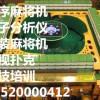 延安市:宝塔区=1500127299.0专看牌九麻将隐形眼镜专卖实体店