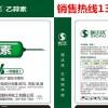 供应黄瓜灰霉病杀菌剂 防治黄瓜灰霉病特效药 治灰霉病药厂家