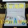 杨浦区有卖麻将牌看透隐形眼镜打135麻将01110958专用