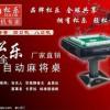 成安县有扑克牌透-视135麻将0111*0958眼镜哪里买卖