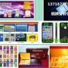 衡水饶阳县=1369678117.1全自动语音光纤筒子分析仪专卖店