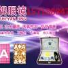 衡水故城县=1369678117.1全自动语音光纤筒子分析仪专卖店