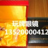 天津市 和平区=1369678117.1全自动语音光纤筒子分析仪专卖店