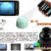 天津红桥区=1369678117.1全自动语音光纤筒子分析仪专卖店