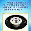 天津东丽区=1369678117.1全自动语音光纤筒子分析仪专卖店