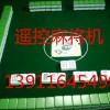 天津津南区=1369678117.1全自动语音光纤筒子分析仪专卖店