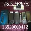 天津宝坻区=1369678117.1全自动语音光纤筒子分析仪专卖店