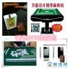 专有透-视扑克麻将隐形眼镜卖⁂139阜阳11645479牌具店