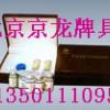 六安裕安区专卖店有卖白光⁂139透1164视5479扑克牌隐形眼
