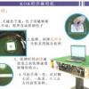 平阴县有卖看麻将、筒子牌透-视隐形眼镜⁂139❉11645479