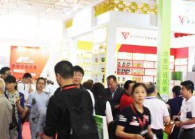 2018北京国际酒店投资及连锁加盟展览会