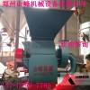 厂家现货 500型单双口多功能木材粉碎机移动式树枝木屑粉碎机