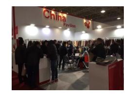 2017年第四届伊朗国际皮革、鞋材及工业设备展