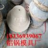 黄石水泥铝锅模具价格