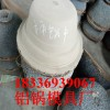 锅盖模具模子莫子水泥铝锅定制各种型号蒸锅锅盖平锅盖水泥锅盖厚