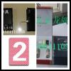[看透-视扑克牌隐形眼镜139❉11645479]贵阳专卖店