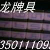 东至县透-视扑克麻将隐形眼镜1360130❈2556专卖店