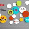 东莞虎门企业网络营销推广服务性价较高的公司