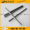 YG10x硬质合金圆棒 供应各种规格钨钢棒材 合金挤压圆棒