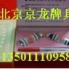 南川市看透麻将牌九白光透-视隐形眼镜☛1350111*0958+专卖店