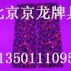 贡井区麻将白光透-视隐形眼镜 1350111专卖店0958