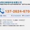 珠海网站设计找哪家公司做比较好 珠海做网站设计哪个公司比较好