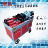 厂家直销钢筋直螺纹气动滚丝机 气动车丝机 自动套丝机