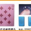 北京有卖看麻将筒子专用透视隐形眼镜多少钱1708686+8088