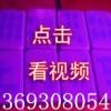 北京市有卖麻将扑克专用透视隐形眼镜多少钱1708686+8088