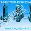 供应WQK污水池废水处理水泵