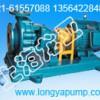供应IHGD80-250(I)A变频增压管道泵