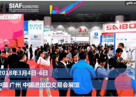 2018广州国际工业自动化展
