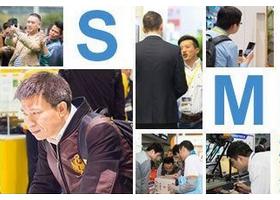 2018第19届深圳国际机械制造工业展览会