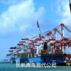 青岛国际物流公司 青岛海运代理公司