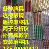 新疆和布克=1500127299.0专卖筒子纸牌隐形眼镜实体店铺