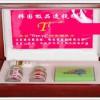 新疆五家渠市=1500127299.0专卖筒子纸牌隐形眼镜实体店铺