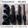 hrb500-20左旋精轧螺纹钢厂家直销