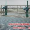 徐州钢格板生产商