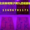 北京苹果园=1500127299.0有卖光纤筒子语音分析仪实体店铺