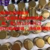 扬州看透扑克牌☛1⁂350111*0958透-视麻将的隐形眼镜实体店