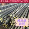 M25-830精轧螺纹钢桥梁预应力用钢筋