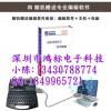 高速端子牌号码管打印机c-580T丽标线号机