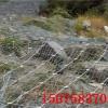sns边坡防护网规格,sns边坡防护网生产厂家