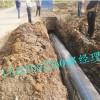 农田灌溉PE管批发厂家,pe灌溉管厂家