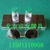 刘家店打麻将135➤01110958看透麻将牌的透-视隐形眼镜