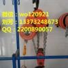 10吨4米5米6米倒链价格10吨电动葫芦厂家