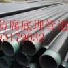 加强级3pe防腐管道工程供应沧州市螺旋管供应3pe防腐