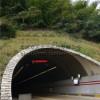 隧道气象环境监测系统,隧道监测设备,隧道环境实时在线监测系统