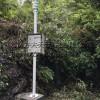 景区气象服务站,景区综合气象观测系统